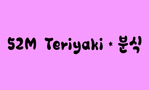 52M Teriyaki