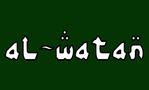 Al-Watan Grill