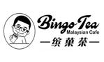 Bingo Tea Malaysian Cafe
