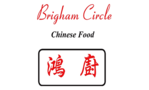 Brigham Circle Chinese Food