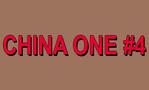 China One Restaurant