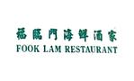 Fook Lam Restaurant