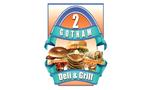 Gotham 2 Deli & Grill