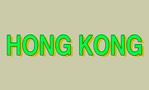 Hong Kong Chinese Food Eat In & Take Out