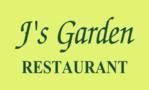 J's Garden Restaurant