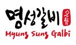 Myung Sung Galbi
