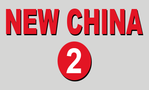 New China 2