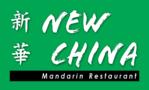 New China Mandarin Restaurant