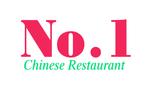 No 1 Kitchen