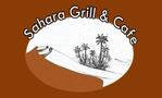 Sahara Cafe and Grill